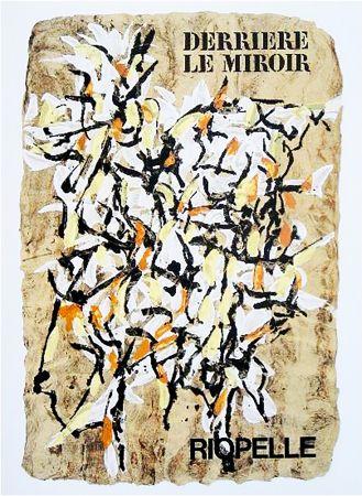 Иллюстрированная Книга Riopelle - Derrière le Miroir n° 160. RIOPELLE. juin 1966.