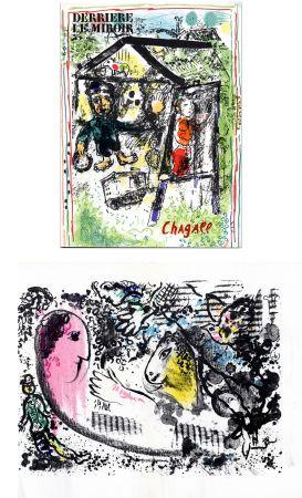 Иллюстрированная Книга Chagall - Derrière Le Miroir n° 182 - CHAGALL. 1969. 2 LITHOGRAPHIES ORIGINALES EN COULEURS