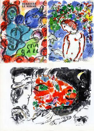 Иллюстрированная Книга Chagall - Derrière Le Miroir n° 198 - CHAGALL. Exposition de 31 peintures de 1968 à 1971. Mai 1972.