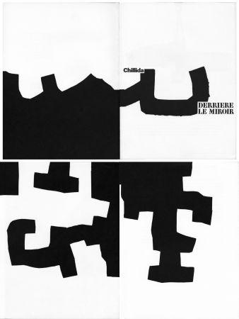 Иллюстрированная Книга Chillida - Derrière le Miroir n° 204 . CHILLIDA . Juin 1973.