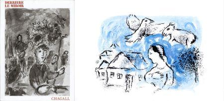 Иллюстрированная Книга Chagall - Derrière le miroir N° 225. CHAGALL. Octobre 1977.