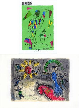 Иллюстрированная Книга Chagall - Derrière le Miroir n° 235 - CHAGALL par Vercors. Octobre 1979.