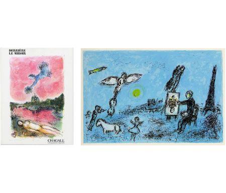 Иллюстрированная Книга Chagall - Derrière Le Miroir n° 246 - CHAGALL. Lithographies originales. Mai 1981.