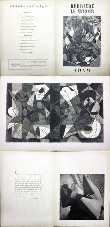 Иллюстрированная Книга Adam - Derrière le Miroir n° 24. ADAM - Décembre 1949. 1ere édition.