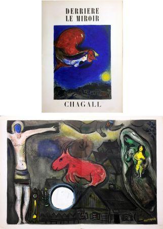 Иллюстрированная Книга Chagall - Derrière Le Miroir n° 27-28. CHAGALL. Mars-Avril 1950