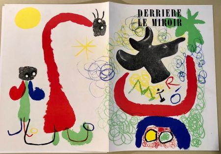 Иллюстрированная Книга Miró - Derrière Le Miroir  N° 29-30, Mai 1950 - Maeght Editeur