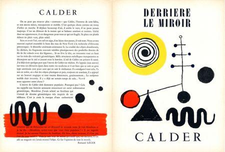 Иллюстрированная Книга Calder - Derrière le Miroir n° 31.  LES MOBILES D'ALEXANDER CALDER.  Juillet 1950.