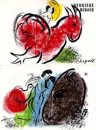 Иллюстрированная Книга Chagall - Derrière le Miroir n° 44-45. CHAGALL. Mars 1952.
