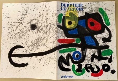 Иллюстрированная Книга Miró - Derrière Le Miroir  N° 86 Juin 1970- Maeght Editeur
