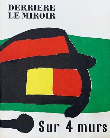 Иллюстрированная Книга Miró - Derrière le Miroir, No 107-108-109 : Sur 4 Murs