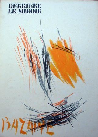 Иллюстрированная Книга Bazaine - Derriere le Miroir n.197