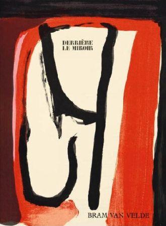 Иллюстрированная Книга Van Velde -  Derriere Le Miroir N°240