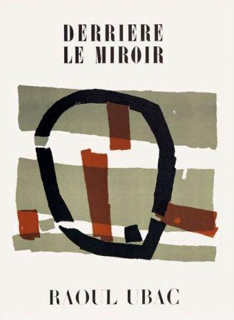 Иллюстрированная Книга Ubac - Derriere Le Miroir N°34