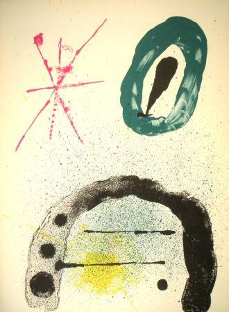 Иллюстрированная Книга Miró - Derriere Le Miroir N. 139/140