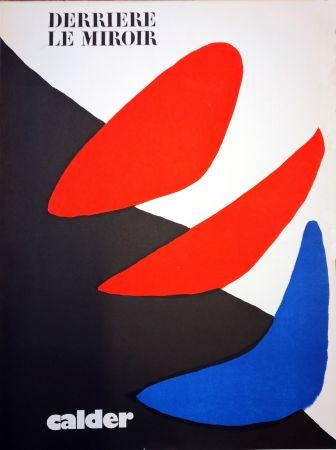 Иллюстрированная Книга Calder - Derriere le Miroir n. 190