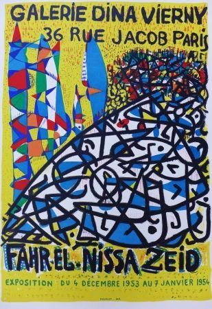 Литография Zeid - Dina Vierny 1953
