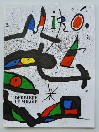 Литография Miró - Dlm - Derrière Le Miroir Nº 231