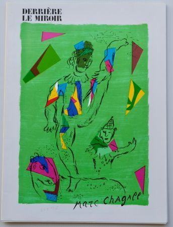 Литография Chagall - Dlm - Derrière Le Miroir Nº 235