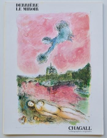 Литография Chagall - Dlm - Derrière Le Miroir Nº 246