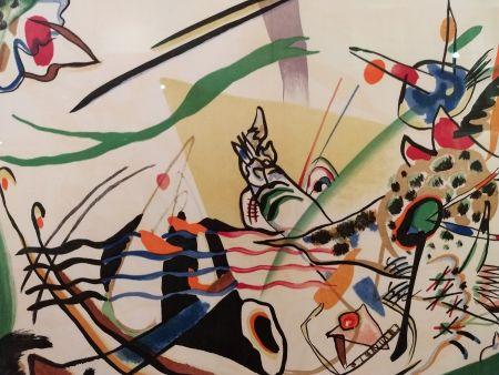 Иллюстрированная Книга Kandinsky - DLM 101-102-103