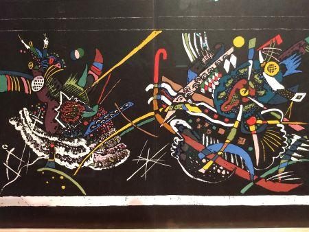 Иллюстрированная Книга Kandinsky - DLM 107
