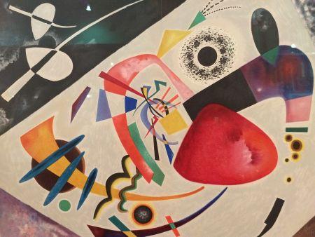 Иллюстрированная Книга Kandinsky - DLM 118
