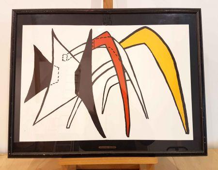 Литография Calder - Dlm 141-2