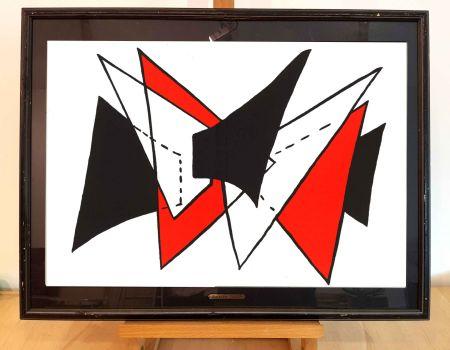 Литография Calder - Dlm 141-3