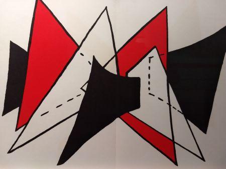 Иллюстрированная Книга Calder - DLM 141