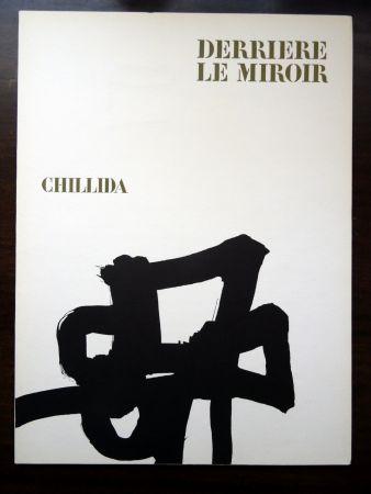 Иллюстрированная Книга Chillida - DLM 143