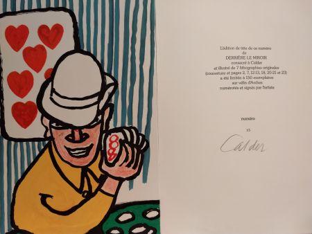 Иллюстрированная Книга Calder - DLM 212