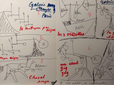 Иллюстрированная Книга Calder - DLM 248