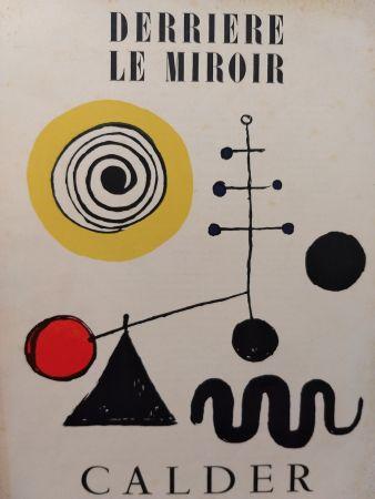 Иллюстрированная Книга Calder - DLM 31