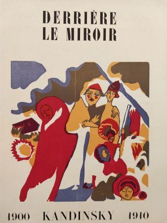 Иллюстрированная Книга Kandinsky - DLM 42
