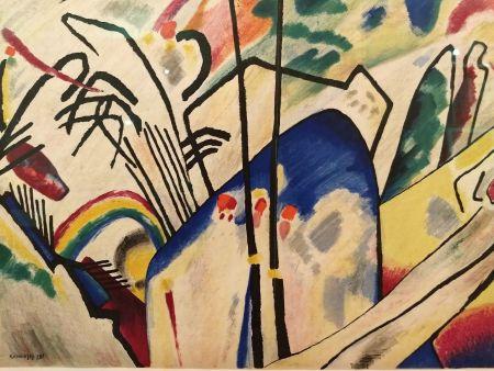 Иллюстрированная Книга Kandinsky - DLM 77-78