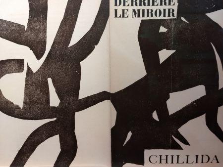 Иллюстрированная Книга Chillida - DLM 90-91