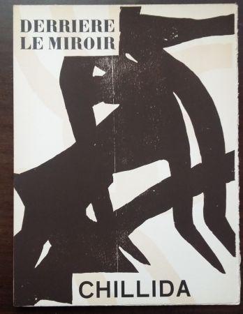 Иллюстрированная Книга Chillida - DLM 90 - 91