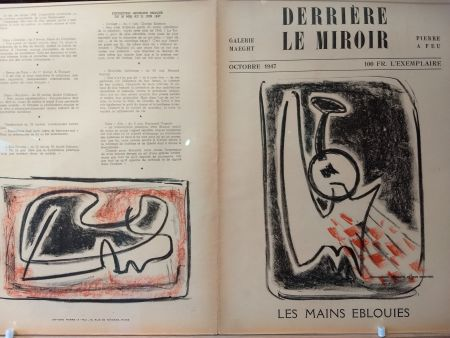 Иллюстрированная Книга Signovert - DLM no5