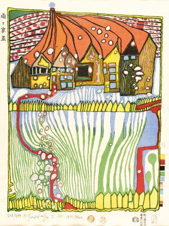 Гравюра На Дереве Hundertwasser - Do not wait Houses – Move