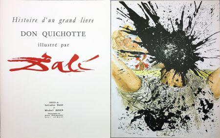 Иллюстрированная Книга Dali - DON QUICHOTTE À LA TÊTE QUI ÉCLATE (1957). Histoire d'un grand livre.