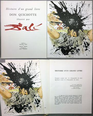 Литография Dali - Don Quichotte à la tête qui éclate
