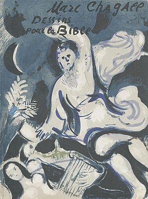 Иллюстрированная Книга Chagall - Drawings for the bible