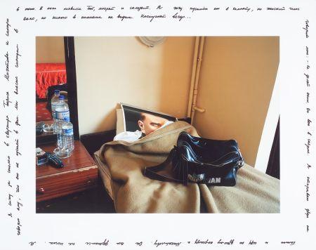 Многоэкземплярное Произведение Bratkov - Dream Rooms