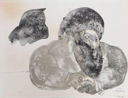 Литография Cuevas - Dreams of Rasputin