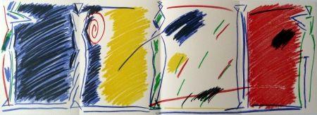 Литография Kuroda - East/West Pentures i diuixos