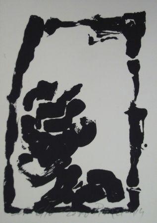 Литография Pincemin - ECUREUIL