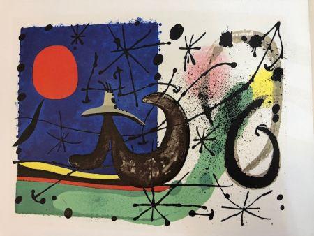 Литография Miró - El Lagarto De Las Plumas De Oro