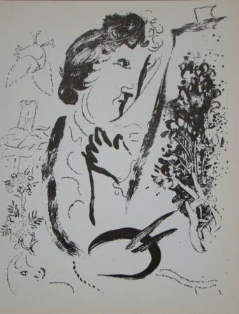 Литография Chagall - En face d'une peinture