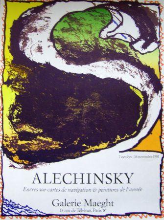 Афиша Alechinsky - Encres sur carte
