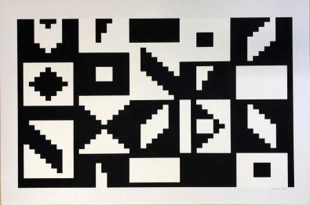 Сериграфия Agam - Espace Iii